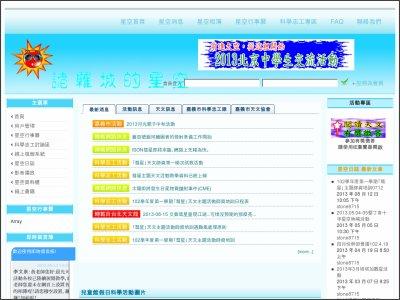 入口網站 pic