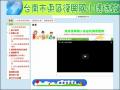 臺南市東區復興國小環境教育網