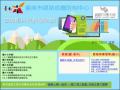 臺南市網路成癮防制中心