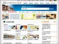 臺灣教育研究資訊網 pic
