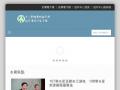 中小學師資課程教學與評量協作電子報 pic