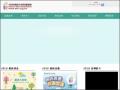 iWIN網路內容防護機構 pic