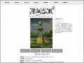 澄海波瀾 - 陳澄波百二誕辰東亞巡迴大展
