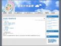 台南市雲端電子書