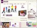 反毒紫錐花運動