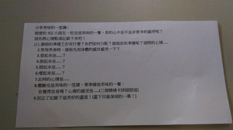 slider image 8
